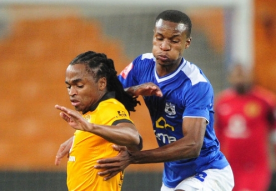 Kaizer Chiefs suffer another loss at home